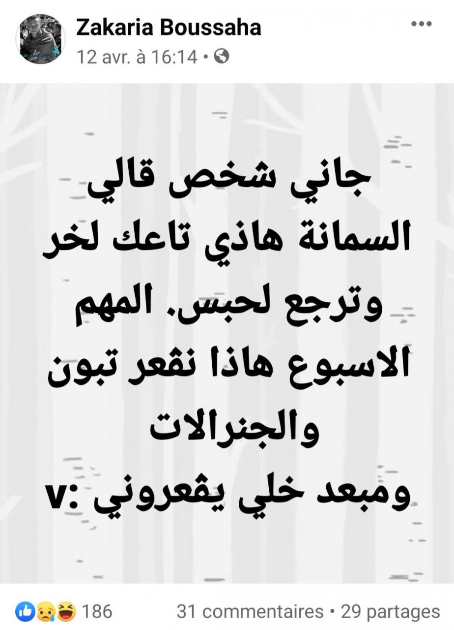 IMG_20200414_154633_compress23.jpg