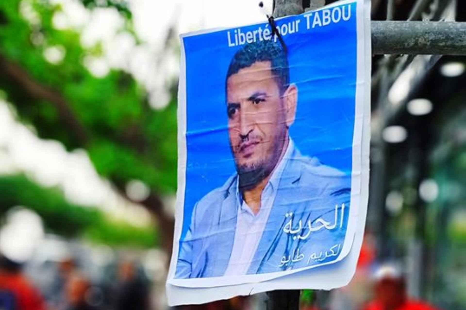 PÉTITION: pour la libération immédiate des détenus du Hirak