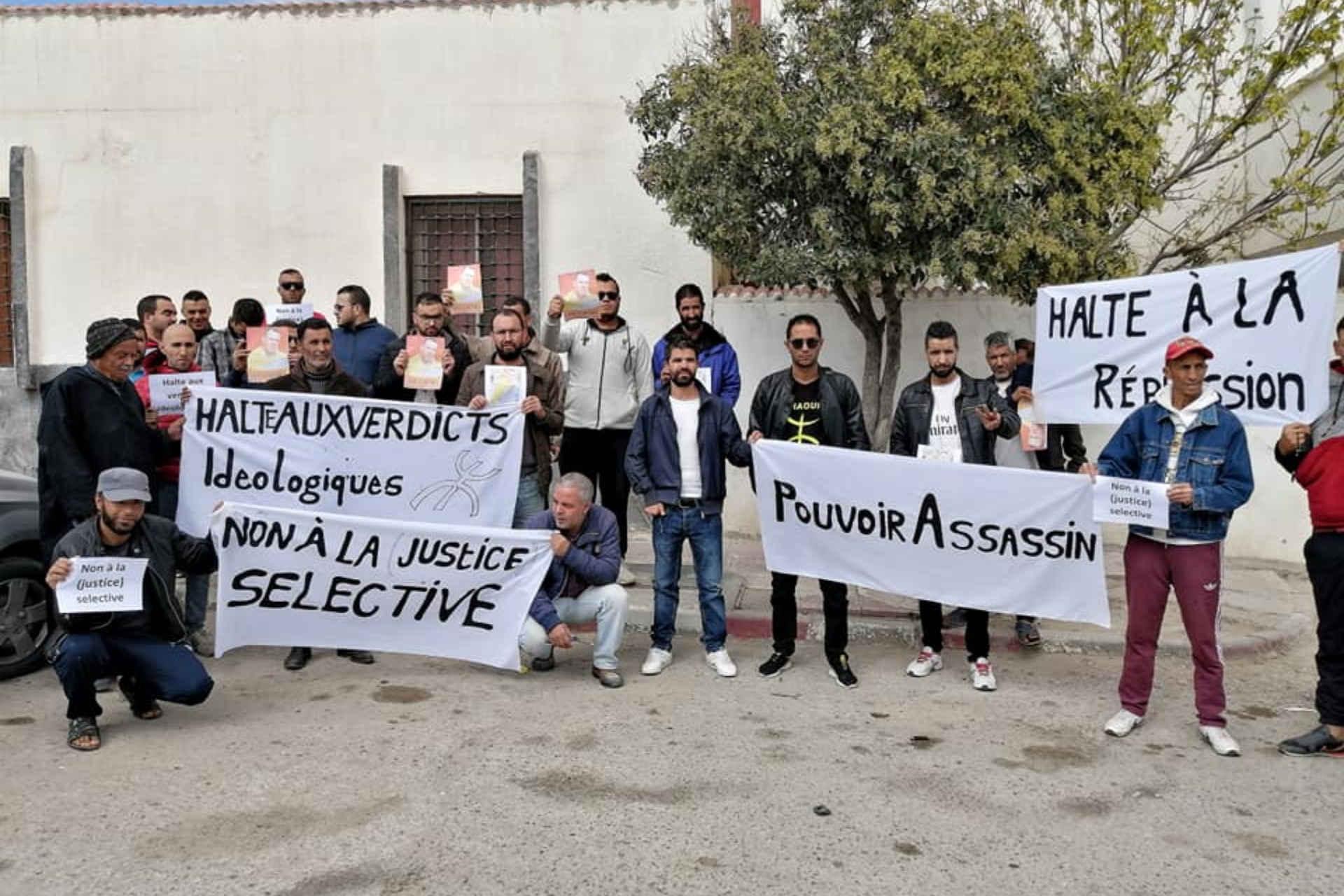 Rassemblement à Khenchela en soutien à Yacine Mebarki, condamné à 10 ans de prison ferme pour ''athéisme''