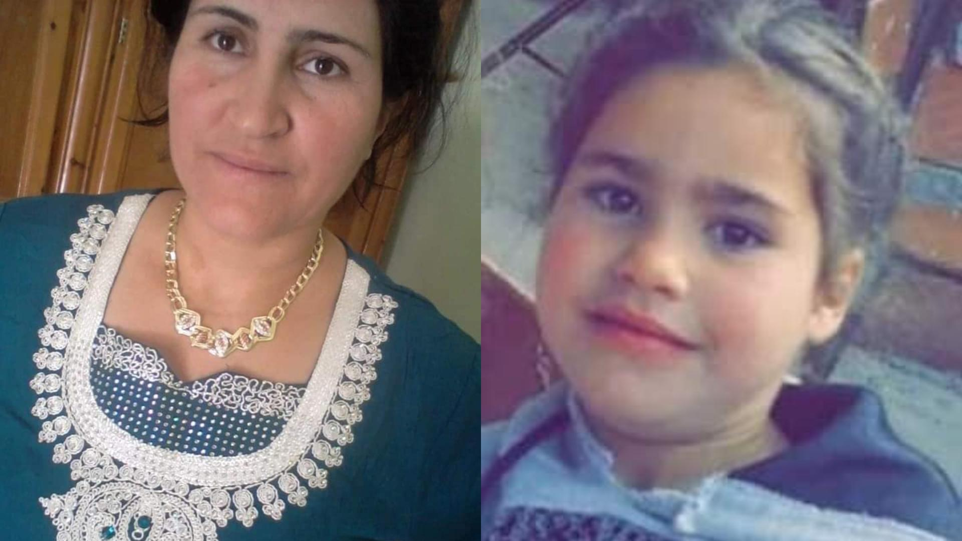 Assassinat de Rahima et Manel :Féminicide Algérie condamne et demande que justice soit faite