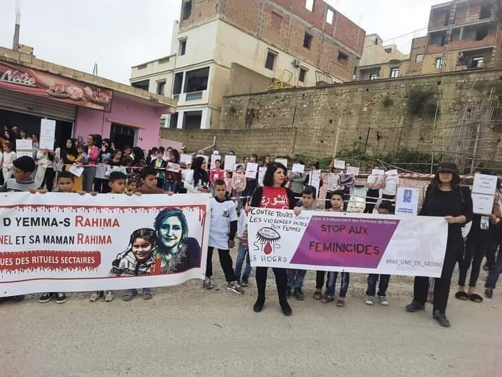 Bejaïa : Marche blanche pour Rahima et Manel à Feraoun