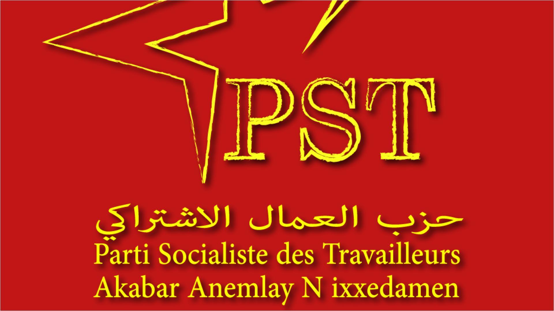En soutien avec les travailleurs de Numilog et ALCOST : rassemblement devant le tribunal de Bejaia ce mercredi